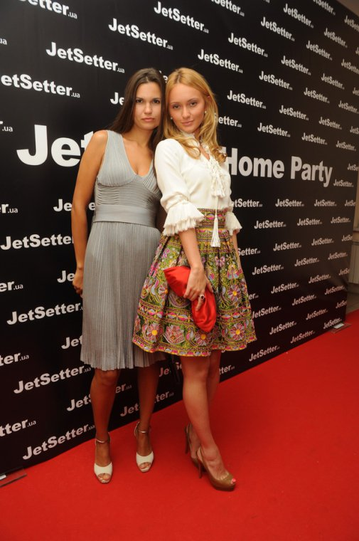 Jetsetter Home Party