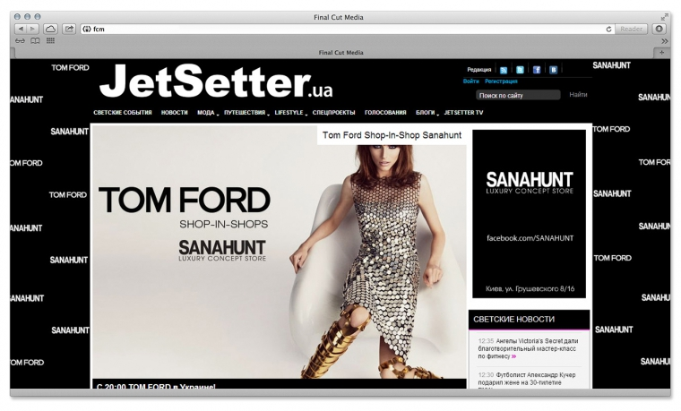 shop in shop TOM FORD в SANAHUNT